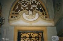 shell panel